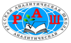 Russian analytical school